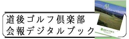 members01