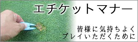 members04